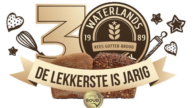 30 jaar Waterlands Klassiek bij Bakkerij Kees Gutter